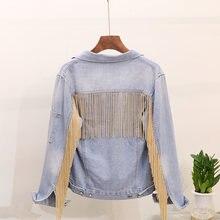1e1187f4791338 Female High Street Fringe Spliced Denim Coat Novelty Tassels Short Cardigan  Vintage Design Chains Jacket
