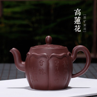 ore high lotus purple clay pot of small products play the teapot handwork gift wholesale goods on a commission basis