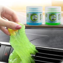 160g Keyboard Cleaner Glue Universal Cleaning Gel Reuse Many Times For PC Tablet Laptop Vent Cameras Printer Calculator