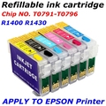 T0791 Refillable Ink Cartridge Compatible For stylus Photo 1400 1500W P50 PX650 PX660 PX700W PX710FW PX720WD whit ARC chip