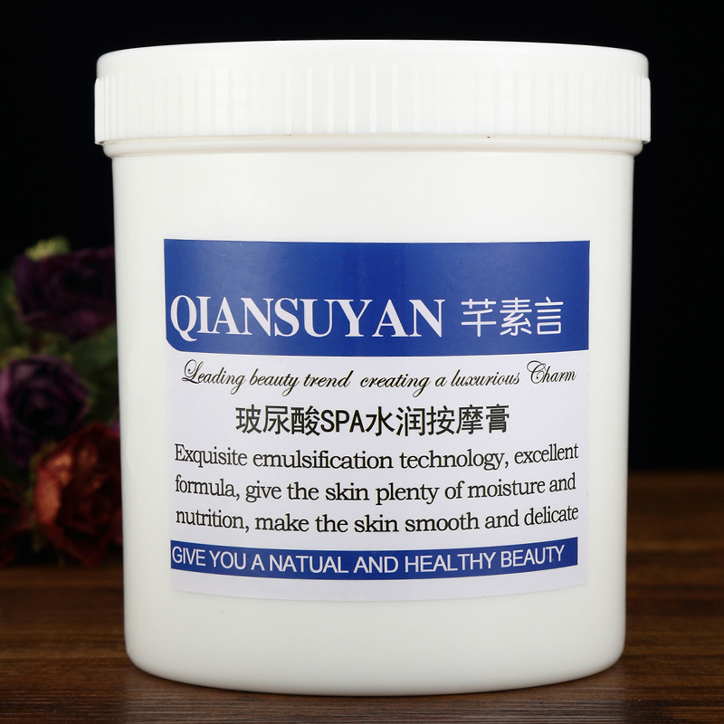 1000g hyaluronic acid massage cream for water replenishment 1000g