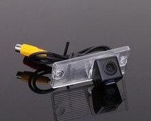 CCD Car Reverse Camera for Kia Cerato Hatchback Rondo Spectra Carens Auto Backup Review Reversing Review Park kit