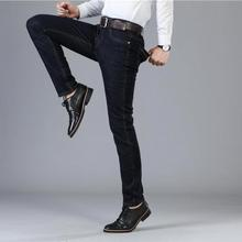 2019 Mid  Weight Men's Slim Jeans Fashion High Elastic Maletighten Solid Brand Casual Skinny Jeans Plus Size 40 42