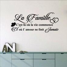 Французские La famile виниловые настенные наклейки с росписью, наклейки для французского семейного декора, настенные художественные наклейки для дома, гостиной, спальни, украшения стен
