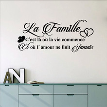 Autocollant Mural en vinyle La Famille française, décoration pour La maison, salon, chambre à coucher