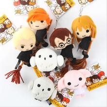 Q version Harry Potter Plush doll backpack doll pendant 7kinds 20161114(China (Mainland))