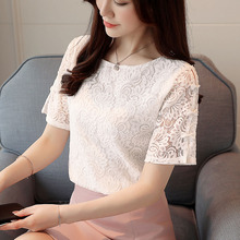 hot deal buy lace top women sleeveless summer tops 2018 new korean style elegant hollow out casual lace blouses shirts for ladies dd1633