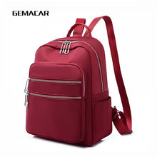 Women Cloth Large-capacity Backpack Summer Travel Refreshing Female Casual Bagpack Simple Go Out Stereoscopic Bag