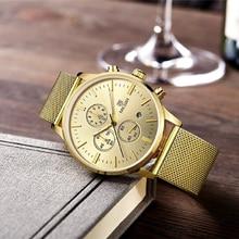 2019 Megir Golden Men Watch Luxury Fashion Business Quartz Watches Calendar Chronograph Analog Wristwatch Clock Man 2011