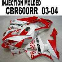 7 regali Carenature Per Honda CBR600 2003 2004 cbr600 04 03 (bianco e rosso) Moto corpo whith decal kit Carena l62