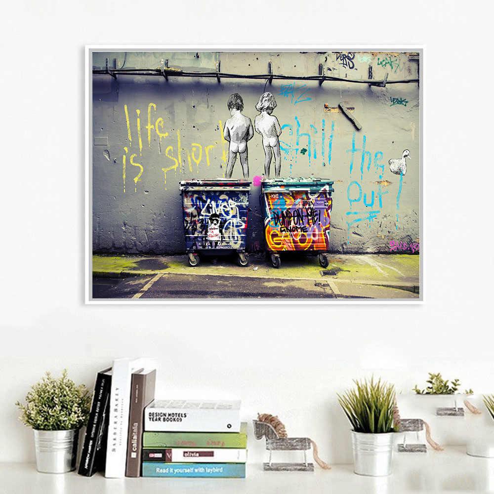 Граффити плакат обнаженный человек холст живопись Бэнкси Стиль Настенный поп-арт плакаты и печать, Картина Настенная для гостиной домашний декор