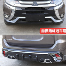 Buy mitsubishi rear bumper and get free shipping on