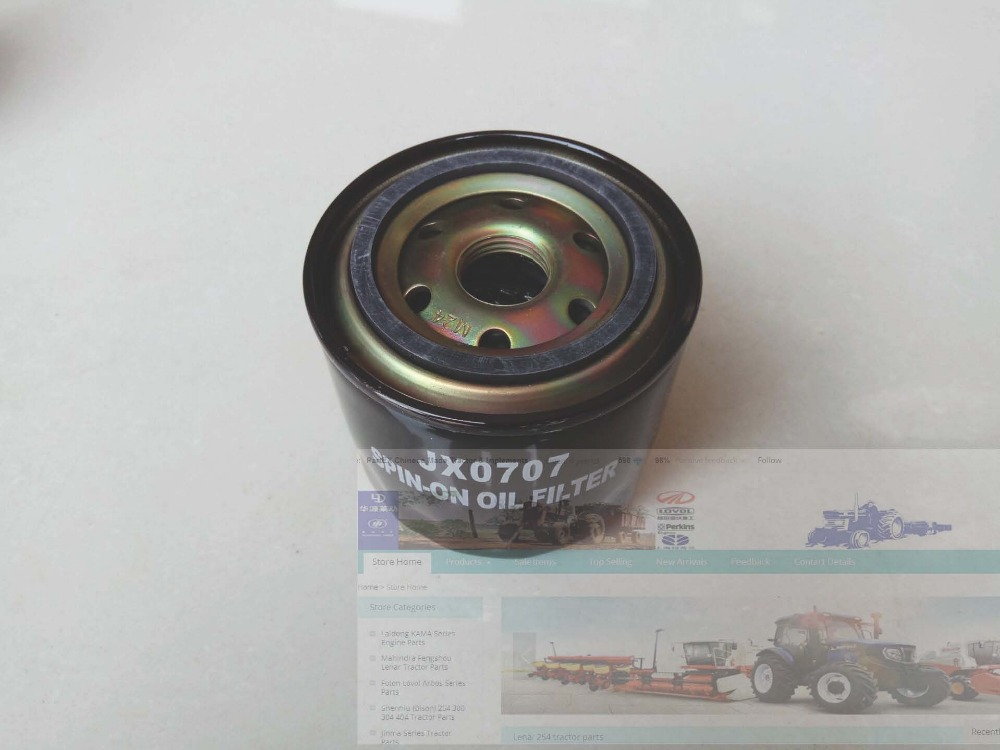 JX0707, the oil filter for tractor JM254 284 with Yangdong series engine Y380T Y385T jiangdong engine parts for tractor the set of fuel pump repair kit for engine jd495
