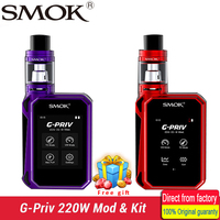 Electronic Cigarette Smok G Priv 220W Touch Screen Kit GPriv G Priv 220 Mod Vape 5ML