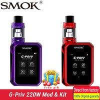E-cigarrillo smok G priv 220 W pantalla táctil kit G priv mod vape 5 ml TFV8 bebé grande tanque atomizador vaporizador vs AL85 y Alien Kit