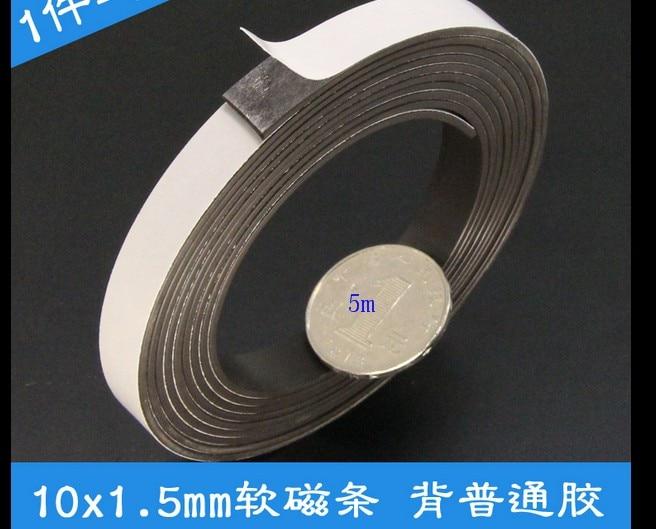 magnet Magnetic stripe magnet 5m volume 10mmx1.5mm size  tape sheet material Magnet j03 5pcs magnet sheet a4 thickness 1mm rubber magnetic strip tape flexible magnet diy craft tape