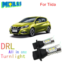 Molls DRL With Turn Light All In One Car LED Light Daytime Running Lights Turn Signal
