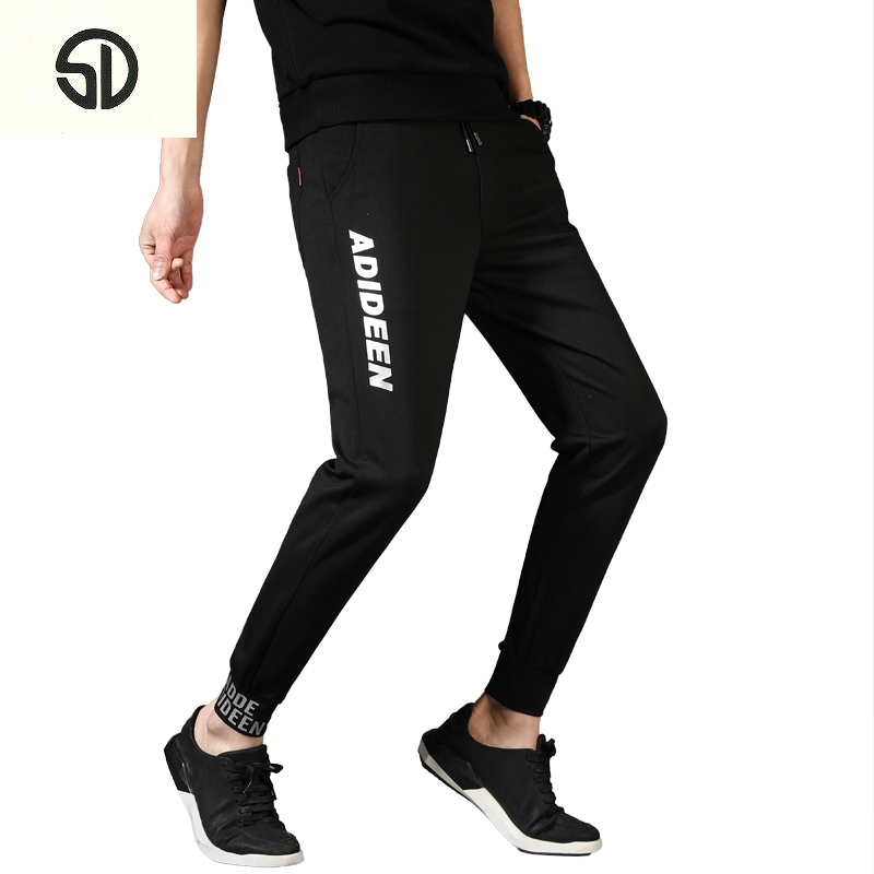 Mens Joggers Sweatpants Male Trousers Casual Pants Sweat Male Fitness Trousers New Brand Clothing Cargo Pants Men Sportwear 2018