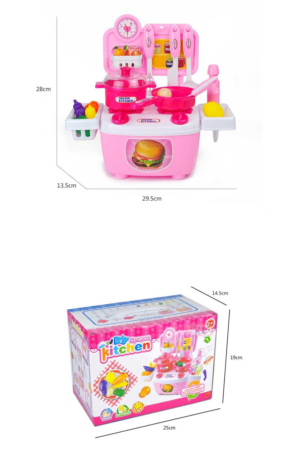 20pcs/set Kids Kitchen Cooking Toys Pretend Play Simulation Plastic ...