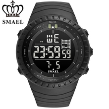 Luxury Brand SMAEL Fashion Digital Watch Men Analog Electronic LED Army Military Watch Waterproof Sport Watch Relogio Masculino