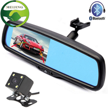 4.3″Car Bracket Rear view Mirror Monitor With Bluetooth Speaker Kit + CCD Rearview Camera. For Toyota Mazda Nissan Kia Hyundai
