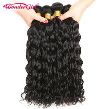 4 Bundle Deals Raw Indian Hair Water Wave Bundles 28 inch We