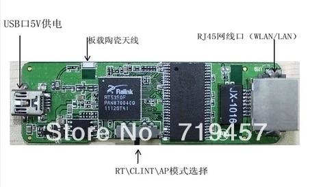 FREE SHIPPING HLK-mp01 wireless router WiFi module Net export to WIFI AP wireless bridge RJ45 to WIFI