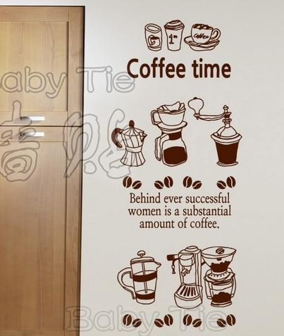 coffee shop vinyl decal coffee cup coffee bean coffee machine mural