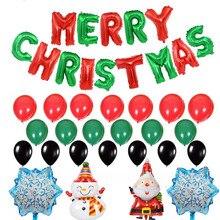 Christmas Hot Sale Decoration Santa Claus Tree Snowman Foil Balloon Cute Cartoon Character Gift