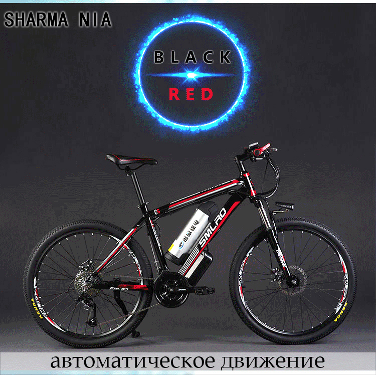 Smlro alta qualidade quadro da liga de alumínio bicicleta elétrica 27 velocidade 500 w 48 v elétrica mountain bike embalagem freio hidráulico e-bike