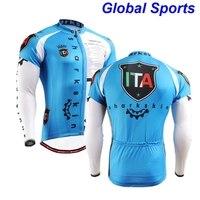 2017 blue white authentic jerseys youth áo đội đua xe đạp bán buôn hiệu riding t shirts tops quần áo