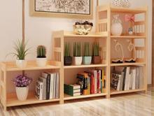Твердая древесина простой детская книжная полка. бесплатный сочетание деления книжный шкаф полка.