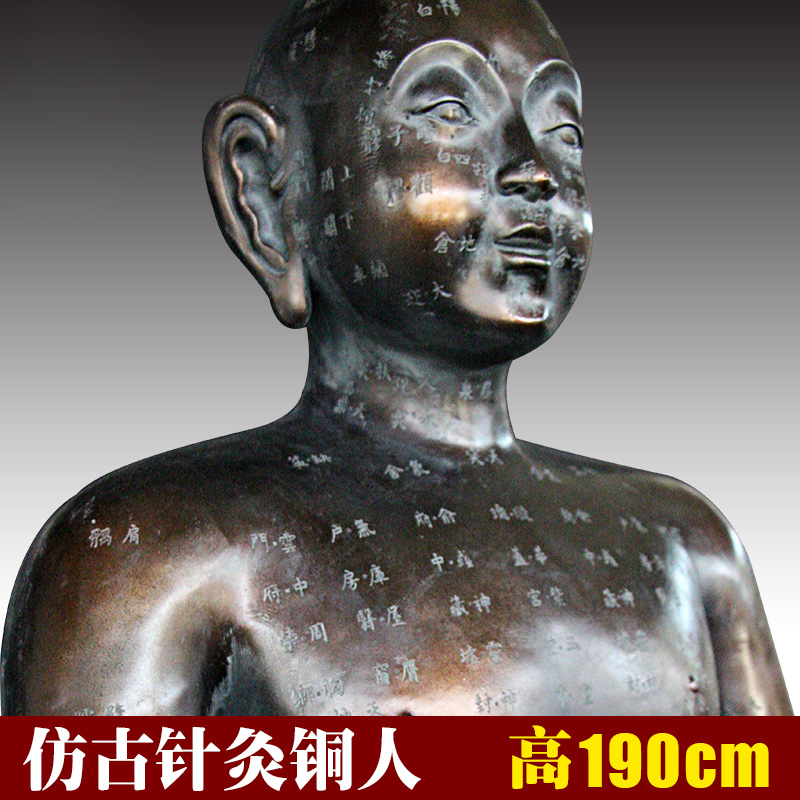 180cm Antique bronze acupuncture Human Acupoint Model Meridian model high quality hd soft silicagel acupuncture model 50cm male with base human acupuncture meridians model acupoint model acupuncture massage