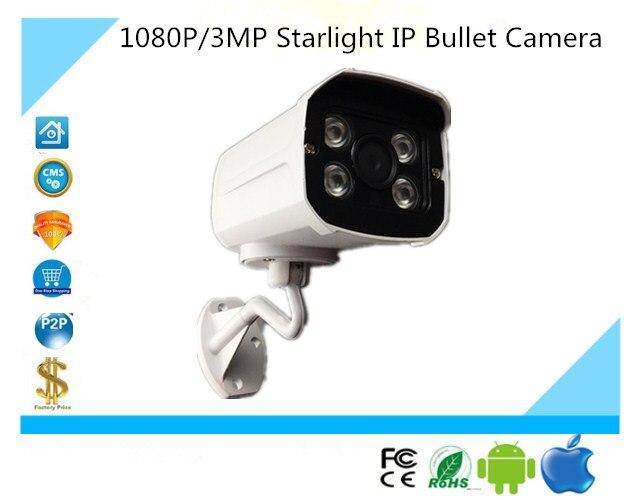 Starlight Low illumination H 265 IP Bullet Camera Metal Shell IP66 Waterproof 1080P 3MP Sony 291