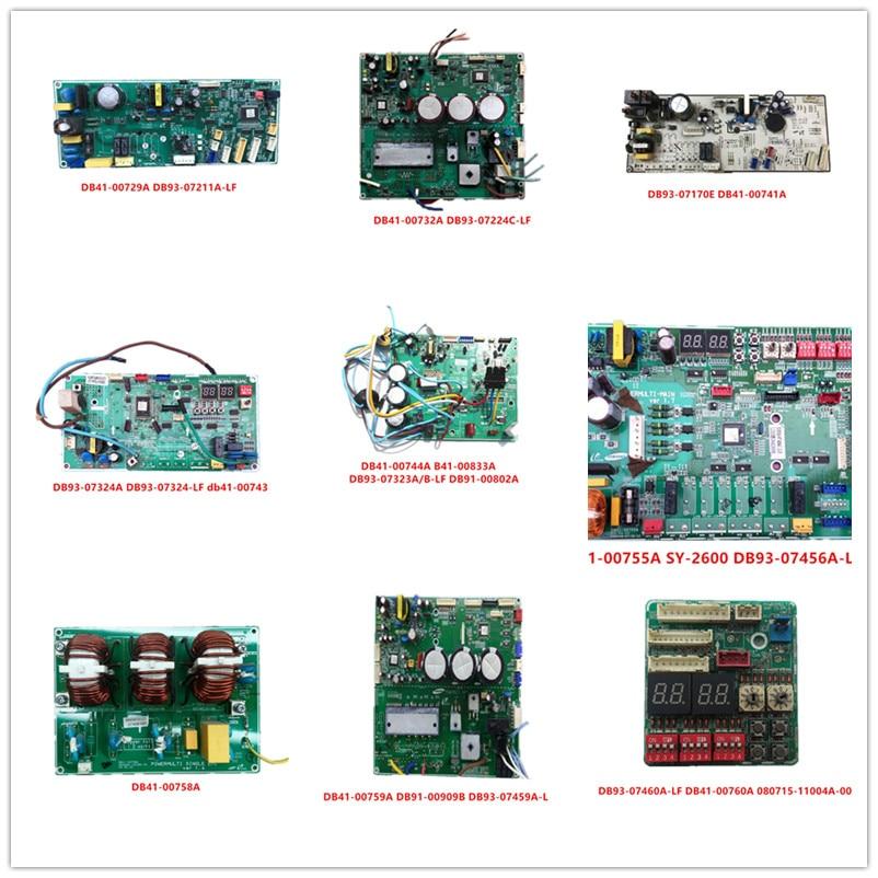 DB41-00729A/-00732A/-00741A/-00744A/-00755A/-00758A/-00759A/-00833A/DB41-00760A/DB93-07324A Used Good Working