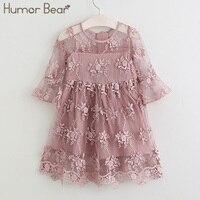 Humor Bear Girl Ball Gown Dress 2018 Toddler Girl Summer A Line Lace Dress Princess Birthday