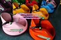 Amusement Park Kids Ride UFO Bumper Car Chinese Bumper Car For Sale