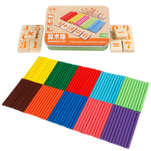 Children Wooden Mathematics Puzzle Toy Gift Kid Math Calculate Game Toys Kids Learning Education Math