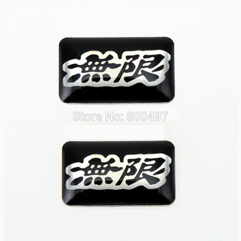 2 x Nieuwste 3D Auto Styling Aluminium Lijm Decal Ca Metalen Sticker Aluminium Custom Motor Decal voor Mugen Power