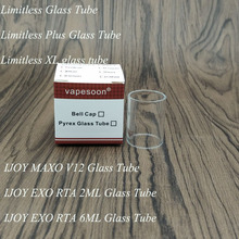 Szklana rurka zastępcza VapeSoon dla IJOY Limitless Plus XL MAXO V12 EXO RTA 2ML EXO RTA 6ML przezroczysta szklana rurka opakowanie detaliczne tanie tanio Wymiana zbiornika VapeSoon Replacement Glass Tube IJOY Atomizer Szkło Clear Retail Package