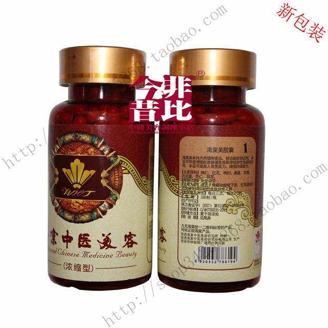 Second generation 2 bottles  whitening capsules freckle  body skin whitening thailand whitening