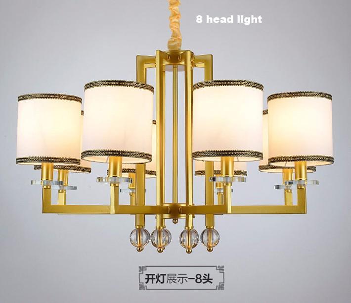 8 head light