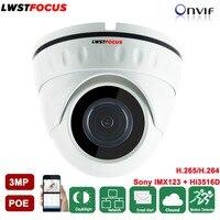 LWSTFOCUS Metal 4MP 2.8/3.6mm lens Network Camera 3MP IR IP Camera POE CCTV Camera Support Hikvision XM private protocal ONVIF