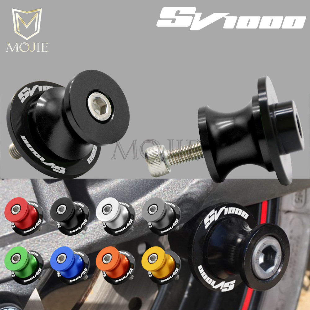 For SUZUKI SV1000/S SV1000 SV1000S SV 1000 S All Year Swingarm Sliders Spools 8mm CNC Aluminum Motorcycle Rear Swingarm Stand