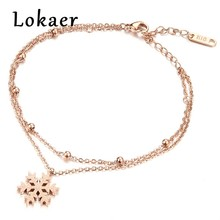 US $4.12 40% OFF|Lokaer Double Layer Snowflake Anklets Trendy Rose Gold Color Stainless Steel Link Chain Women Ankle Bracelet Jewelry LGZ019-in Anklets from Jewelry & Accessories on Aliexpress.com | Alibaba Group