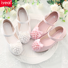 IYEAL Pearls Flower Girls Wedding Leather Shoes 2020 New Fashion Kids Dancing Shoes For Party Children Slip On Princess Shoes