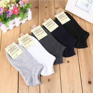 Image 1 - 20 paare/los Mode Socken Herren Gestreiften Socken Kurze Knöchel Low Cut Baumwolle Casual Socke Kleid Socken