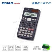 OS 991MS Super Quality School Student Function Calculator Scientific Calculator Multifunctional Counter Calculating Machinelator