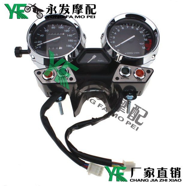 motorcycle dashboard for yamaha xjr400  xjr 400 92-94 year speedometer for yamaha tachometer speedmeter motorcycle free shipping