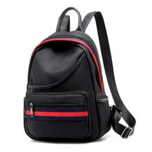 Женская мода рюкзак Оксфорд Водонепроницаемый рюкзаки школьные сумки для девочек Mochila Feminina школьный рюкзак мини Mochila Mujer